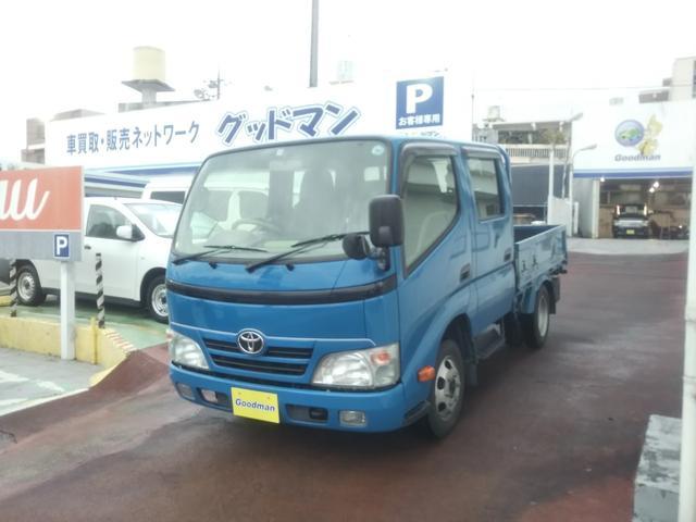 沖縄県宜野湾市の中古車ならトヨエース Wキャブ6人乗り