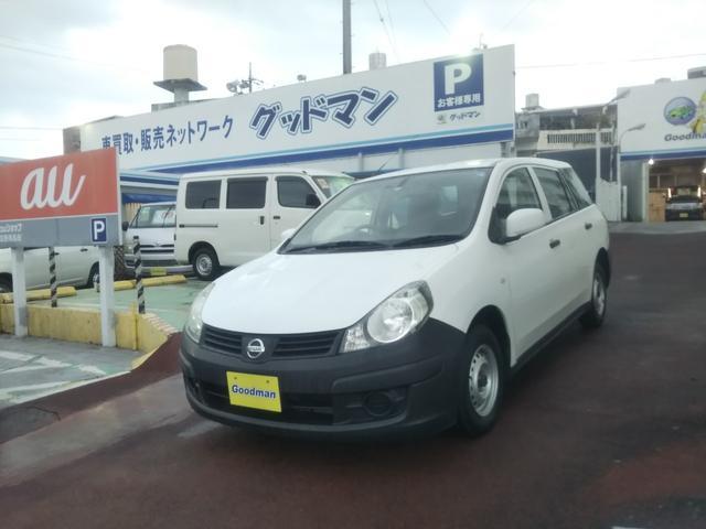 沖縄の中古車 日産 AD 車両価格 45万円 リ済別 2014(平成26)年 6.6万km ホワイト