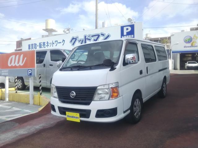 沖縄の中古車 日産 キャラバン 車両価格 55万円 リ済別 2008(平成20)年 19.3万km ホワイト