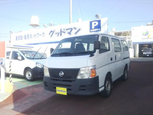 沖縄県の中古車ならキャラバン 4WDロングDX