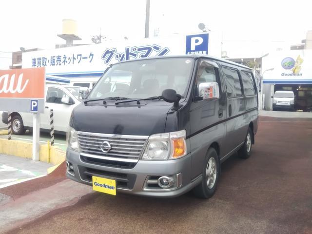 沖縄の中古車 日産 キャラバン 車両価格 69万円 リ済別 2007(平成19)年 18.8万km ブラックII