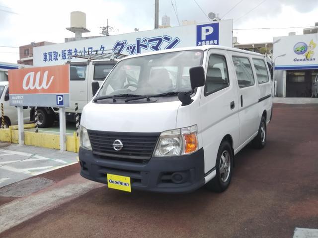 沖縄の中古車 日産 キャラバン 車両価格 43万円 リ済別 2008(平成20)年 21.8万km ホワイト