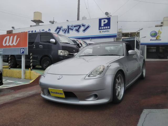 沖縄の中古車 日産 フェアレディZ 車両価格 69万円 リ済別 2003(平成15)年 9.0万km シルバーM