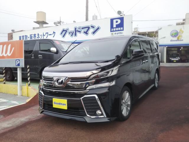 沖縄県宜野湾市の中古車ならヴェルファイア 2.5Z