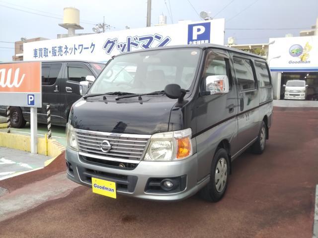 沖縄の中古車 日産 キャラバン 車両価格 49万円 リ済別 2006(平成18)年 改ざん車 ブラックII
