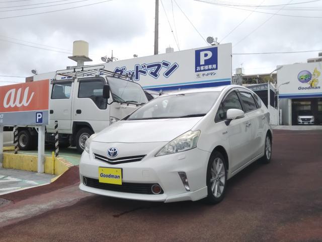 沖縄県宜野湾市の中古車ならプリウスアルファ Sツーリングセレクション