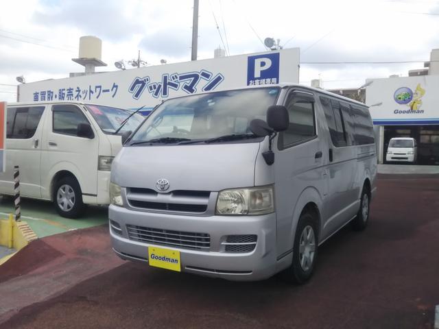 沖縄県宜野湾市の中古車ならハイエースバン