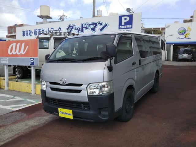 沖縄の中古車 トヨタ レジアスエースバン 車両価格 129万円 リ済別 2015(平成27)年 17.7万km シルバー