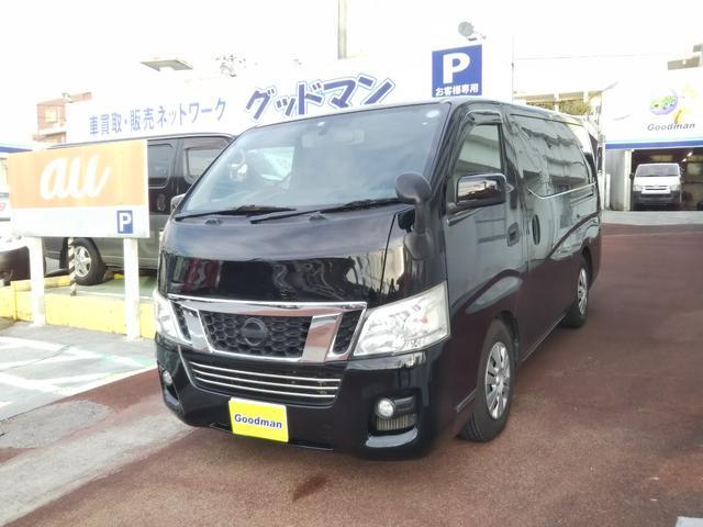日産 ロングDXターボ 日産大阪5周年記念車ロングDXターボ