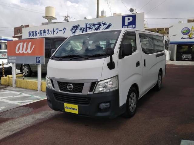 沖縄の中古車 日産 NV350キャラバンバン 車両価格 99万円 リ済別 2012(平成24)年 14.8万km ホワイト