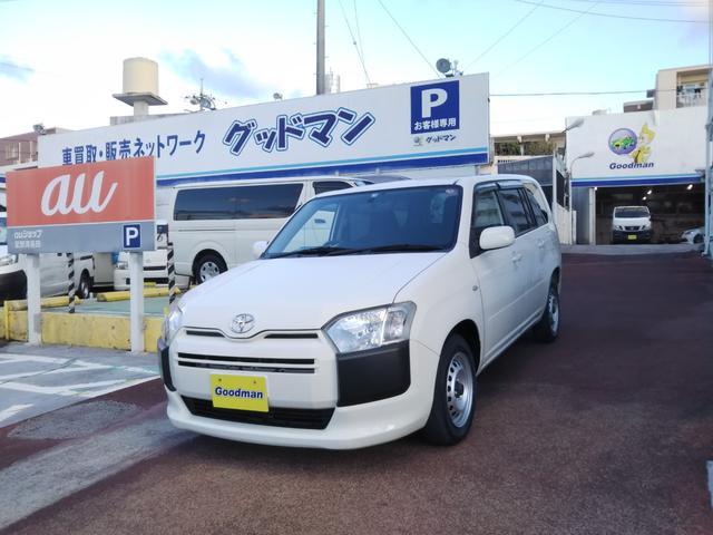 沖縄の中古車 トヨタ プロボックス 車両価格 79万円 リ済別 2015(平成27)年 4.9万km ホワイト