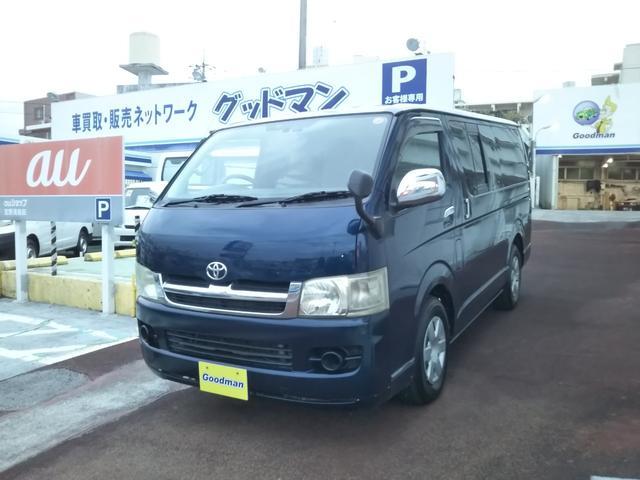 沖縄の中古車 トヨタ レジアスエースバン 車両価格 99万円 リ済別 2007(平成19)年 15.4万km ダークブルー