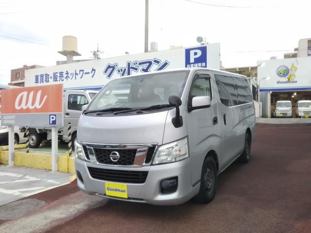 沖縄の中古車 日産 NV350キャラバンバン 車両価格 119万円 リ済別 2014(平成26)年 12.0万km シルバー