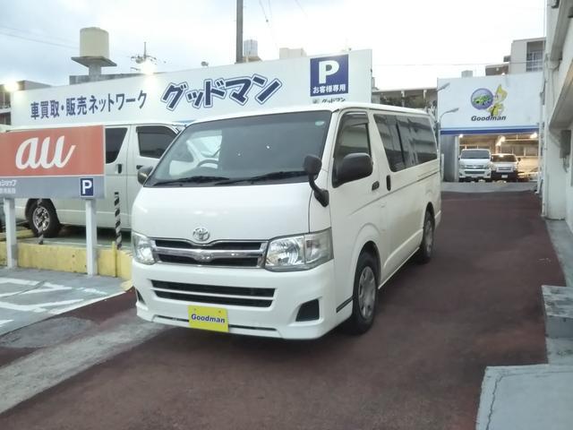 沖縄の中古車 トヨタ レジアスエースバン 車両価格 99万円 リ済別 2012(平成24)年 19.7万km ホワイト