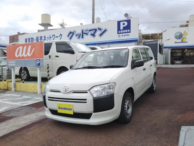 沖縄の中古車 トヨタ プロボックス 車両価格 59万円 リ済別 2015(平成27)年 5.8万km ホワイト