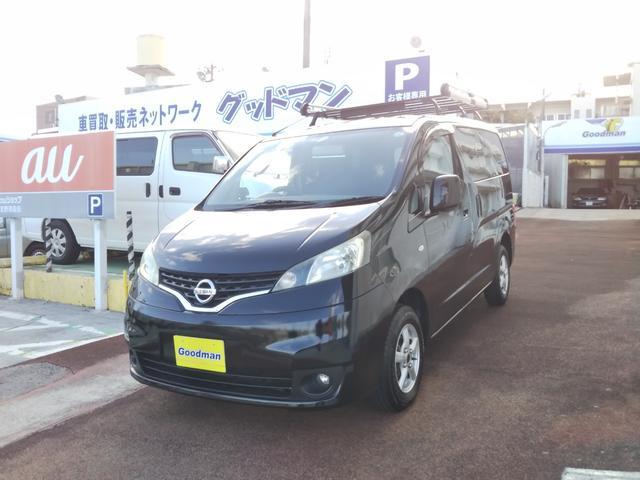 沖縄の中古車 日産 NV200バネットワゴン 車両価格 85万円 リ済別 2013(平成25)年 11.7万km ブラック