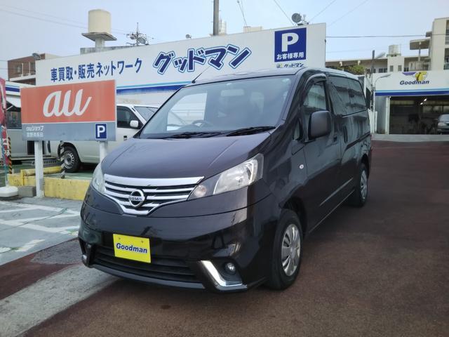 沖縄の中古車 日産 NV200バネットバン 車両価格 89万円 リ済別 2016(平成28)年 11.5万km ブラウン