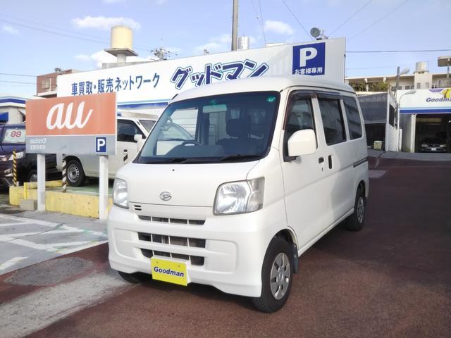 沖縄の中古車 ダイハツ ハイゼットカーゴ 車両価格 69万円 リ済別 2014(平成26)年 5.7万km ホワイト