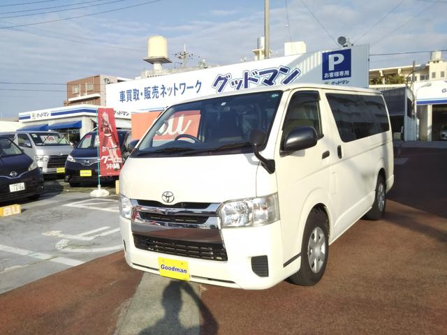 沖縄県宜野湾市の中古車ならレジアスエースバン ロングDX GLパッケージ