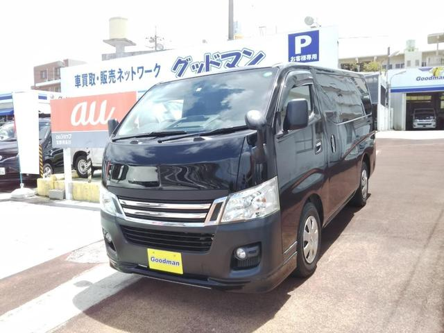沖縄県宜野湾市の中古車ならNV350キャラバンバン ロングDXターボ