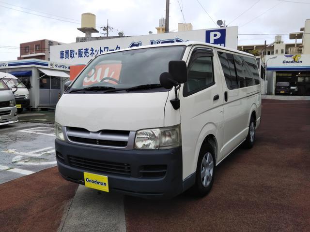 沖縄の中古車 トヨタ ハイエースバン 車両価格 109万円 リ済別 2006(平成18)年 10.9万km ホワイト