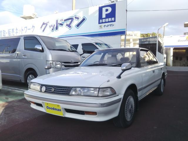 沖縄の中古車 トヨタ マークII 車両価格 119万円 リ済別 1992(平成4)年 10.8万km ホワイト