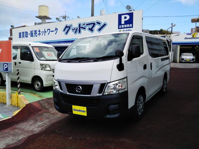 沖縄の中古車 日産 NV350キャラバンバン 車両価格 119万円 リ済別 2016(平成28)年 15.3万km ホワイト