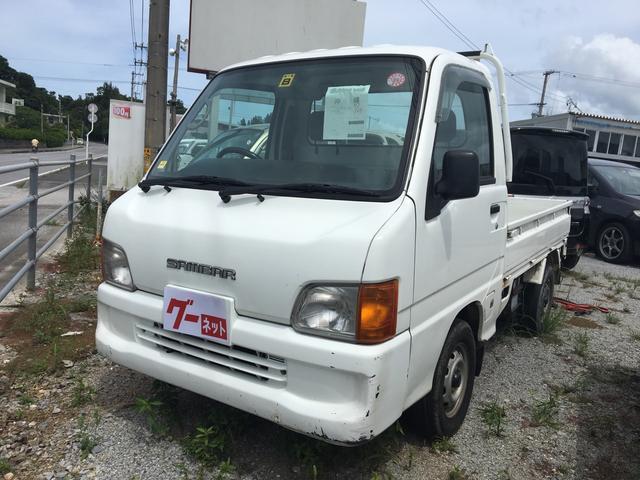 沖縄の中古車 スバル サンバートラック 車両価格 35万円 リ済込 平成13年 4.5万km ホワイト