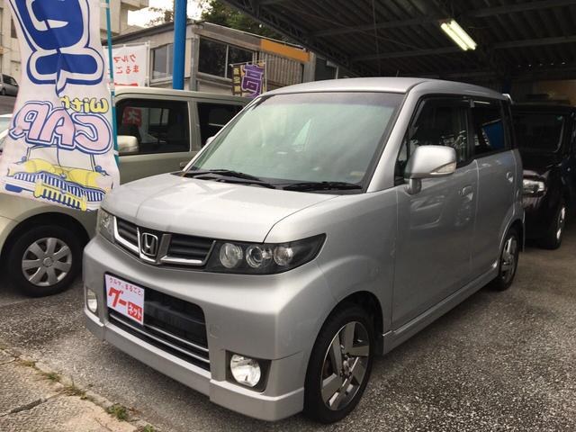 沖縄県の中古車ならゼストスパーク 地デジTV・ナビ 2年保証付