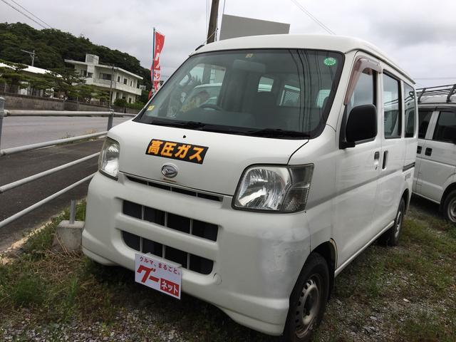 沖縄の中古車 ダイハツ ハイゼットカーゴ 車両価格 ASK リ済込 平成20年 14.5万km ホワイト