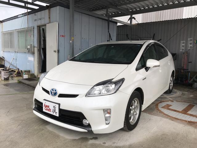 沖縄の中古車 トヨタ プリウス 車両価格 ASK リ済込 平成24年 8.4万km パールホワイト