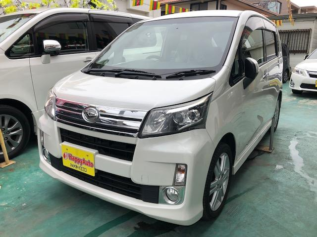 沖縄の中古車 ダイハツ ムーヴ 車両価格 64万円 リ済込 平成25年 10.5万km パールホワイト