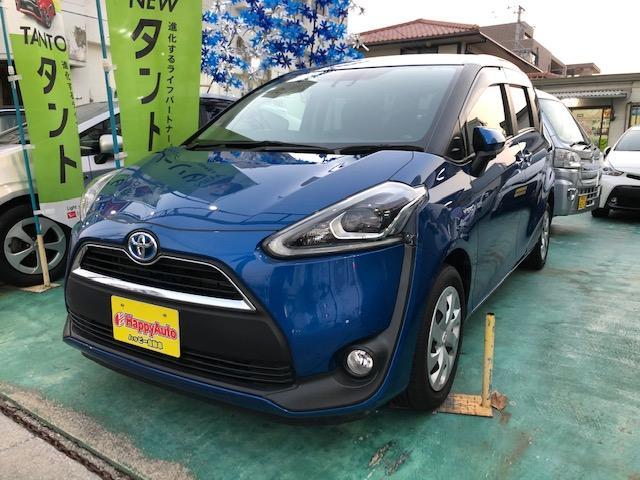 沖縄の中古車 トヨタ シエンタ 車両価格 149万円 リ済込 2015(平成27)年 5.5万km ブルーM