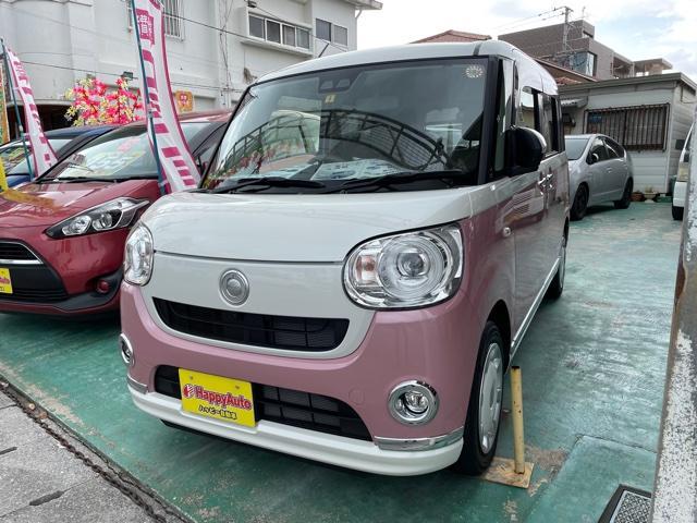 沖縄の中古車 ダイハツ ムーヴキャンバス 車両価格 174万円 リ済込 2021(令和3)年 40km ピンクII