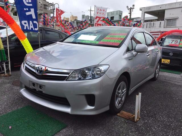 沖縄県の中古車ならSAI S 純正ナビ バックモニター