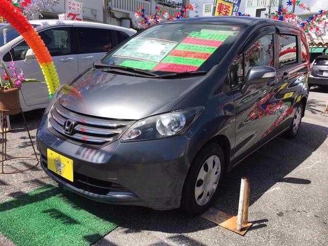 沖縄の中古車 ホンダ フリード 車両価格 63万円 リ済込 平成22年 5.8万km ガンM