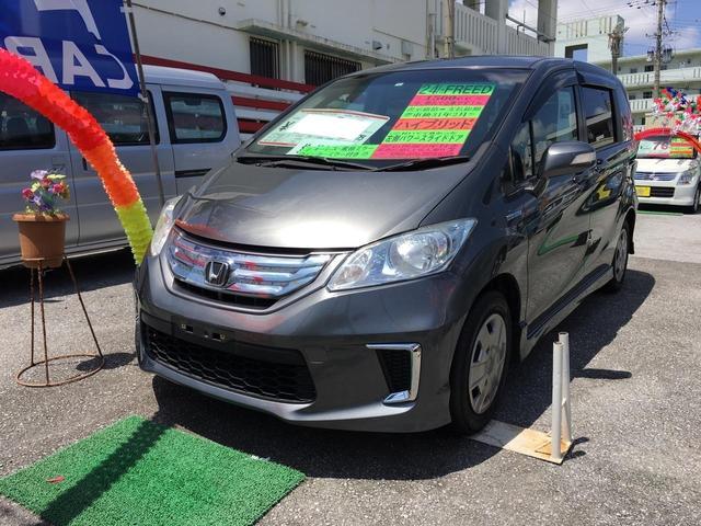 沖縄県の中古車ならフリードハイブリッド ハイブリッド ナビTV DVD 左側パワースライドドア