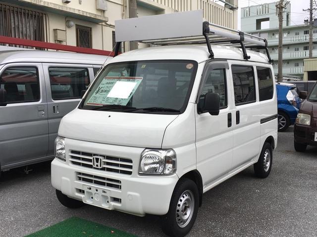 沖縄県中頭郡西原町の中古車ならアクティバン SDX エアコン パワステ 両側スライドドア ルーフキャリア