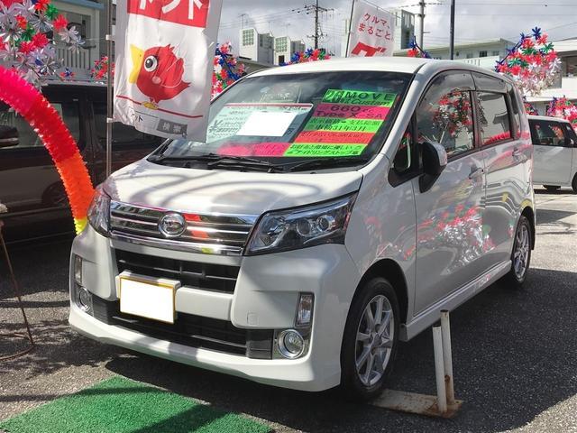 沖縄の中古車 ダイハツ ムーヴ 車両価格 83万円 リ済込 2014(平成26)年 2.6万km パールホワイト
