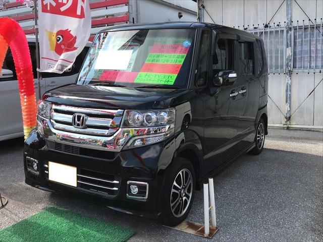 沖縄県の中古車ならN-BOXカスタム G SSパッケージ ナビTV ETC 両側パワースライドドア
