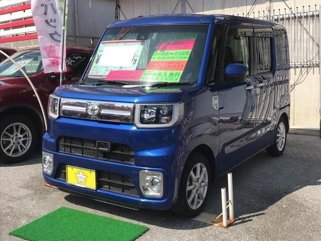 沖縄県の中古車ならピクシスメガ Gターボ レジャーエディションSAII 両側パワースライド