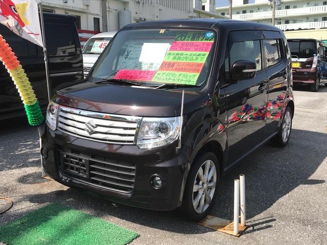 沖縄県の中古車ならMRワゴンWit TS スマートキー アイドリングストップ バックモニター