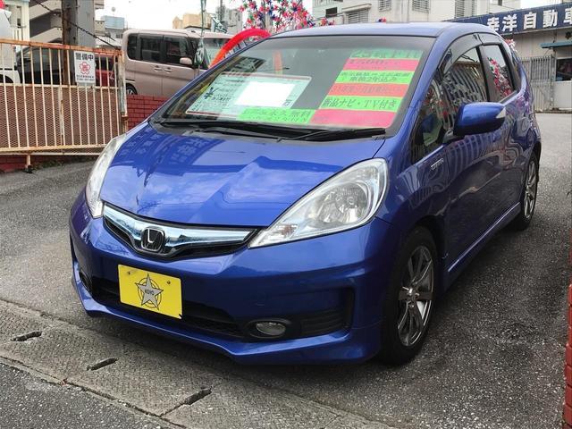沖縄県の中古車ならフィットハイブリッド RS パドルシフト オートクルーズコントロール 新品ナビTV