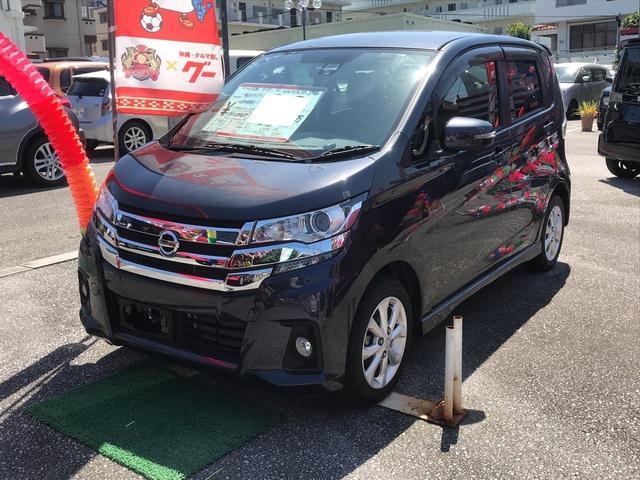 沖縄の中古車 日産 デイズ 車両価格 87万円 リ済込 2016(平成28)年 3.0万km パープルM