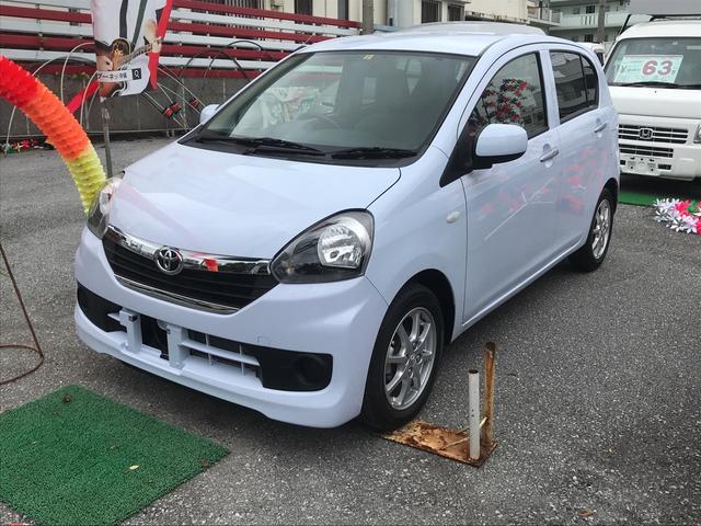 沖縄県の中古車ならピクシスエポック X キーレス ナビTV バックモニター アイドリングストップ