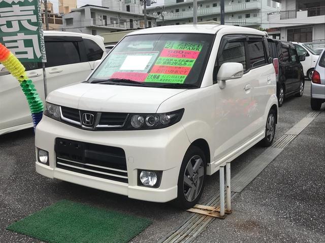沖縄県の中古車ならゼストスパーク W スマートキー ナビTV ETC HIDライト 純正アルミ