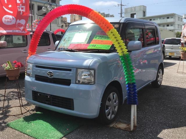 沖縄県の中古車ならムーヴコンテ X キーフリー ナビTV ベンチシート アイドリングストップ