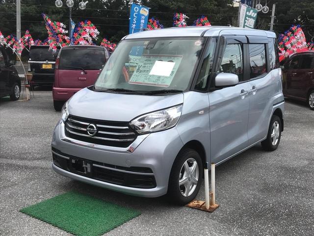 沖縄県の中古車ならデイズルークス X ナビTV アラウンドビューモニター 緊急ブレーキサポート