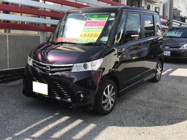 沖縄県の中古車ならルークス ハイウェイスター スマートキー ナビTV 左側パワースライド