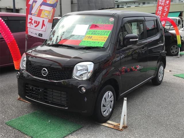 沖縄の中古車 日産 モコ 車両価格 57万円 リ済込 2014(平成26)年 5.5万km ブラウンM